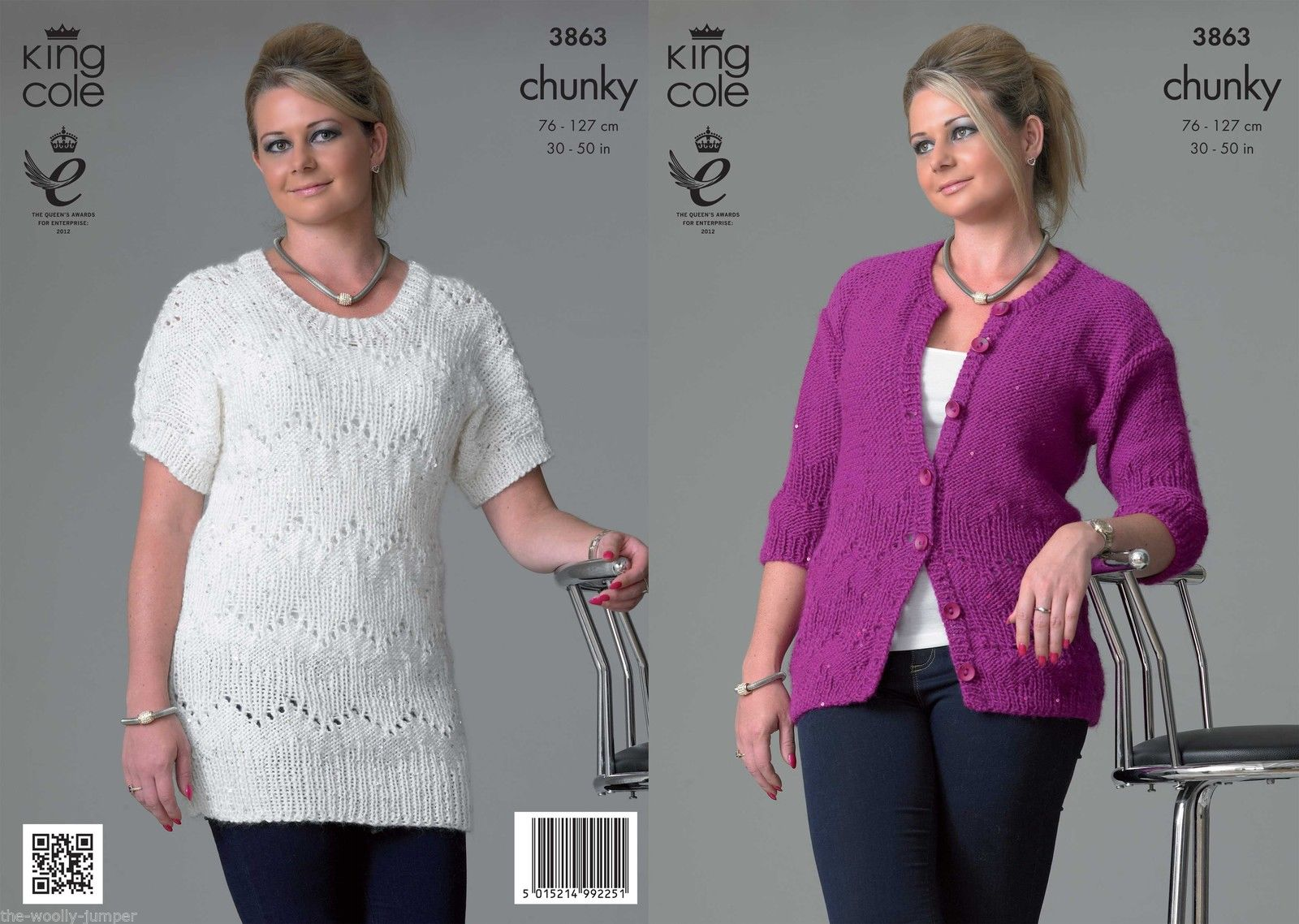 3863 - KING COLE GALAXY CHUNKY TOP & CARDIGAN KNITTING ...