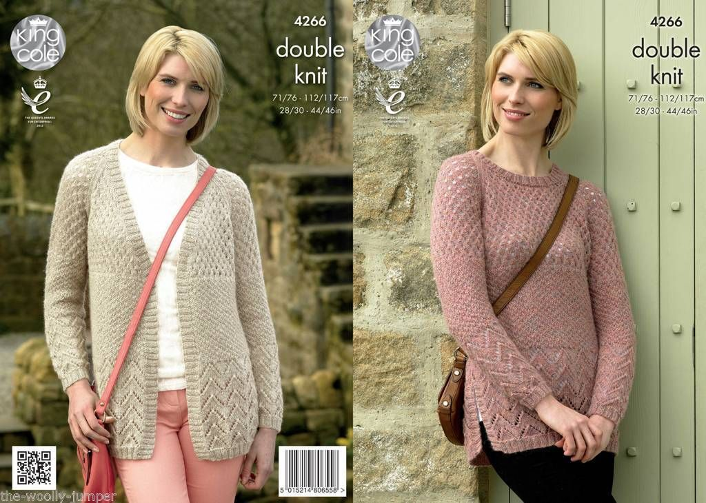4266 - KING COLE PANACHE DK SWEATER & CARDIGAN KNITTING PATTERN - TO FIT ...